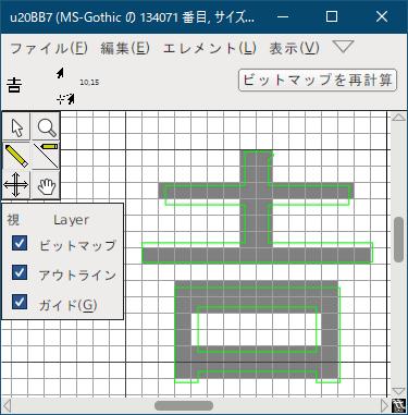MS Gothic U+20BB7