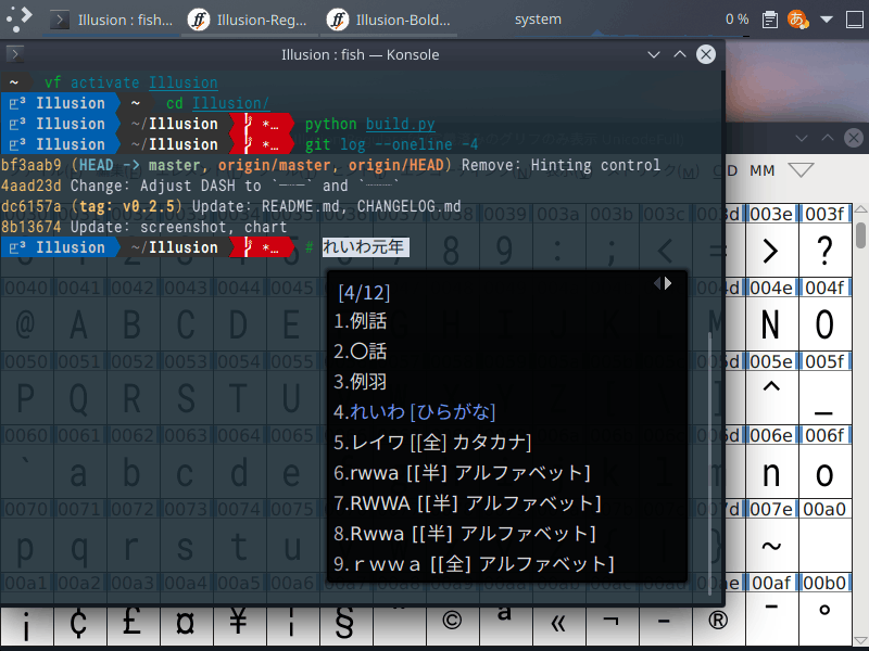 Arch Linux / KDE / Konsole